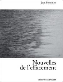 Nouvelles_renouvellement_jean